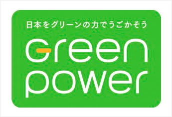 """""""Green Power Project"""""""